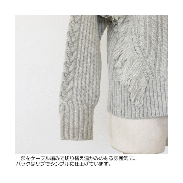 [SALE] BRAHMIN セーター ニット プルオーバー タートルネック ケーブル編み フリンジ ブラーミン B94607 20%OFF 返品不可|amico-di-ineya|04