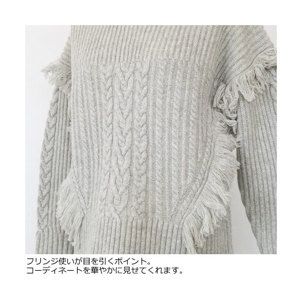 [SALE] BRAHMIN セーター ニット プルオーバー タートルネック ケーブル編み フリンジ ブラーミン B94607 20%OFF 返品不可 amico-di-ineya 05