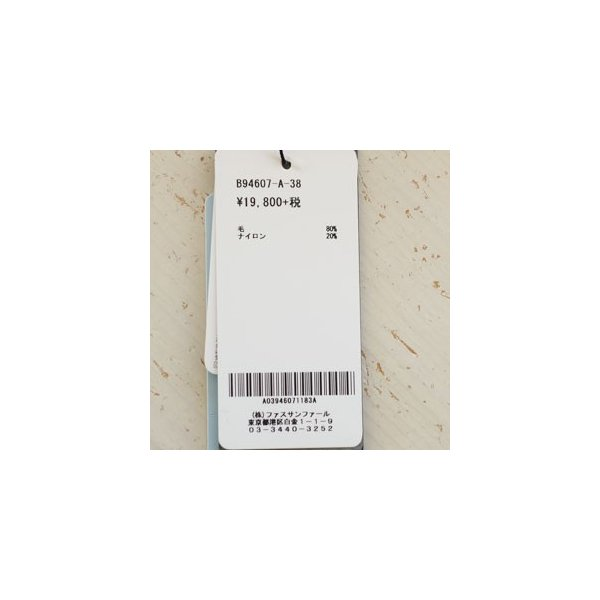 [SALE] BRAHMIN セーター ニット プルオーバー タートルネック ケーブル編み フリンジ ブラーミン B94607 20%OFF 返品不可 amico-di-ineya 09
