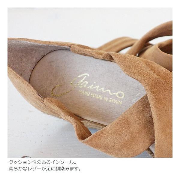 gaimo (ガイモ) スエード アッパークロス ウエッジソール エスパドリーユ BUNNY|amico-di-ineya|04