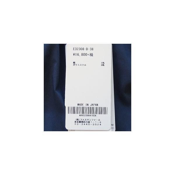 [SALE] BEATRICE クロップドパンツ ウエストゴム ベルト付 タイプライター ベアトリス E320308 30%OFF 返品不可|amico-di-ineya|12