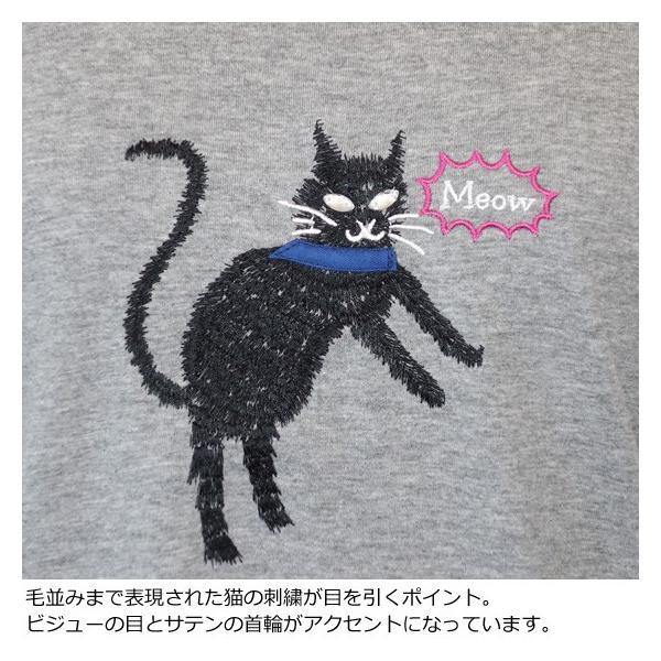 BEATRICE (ベアトリス) Tシャツ 7分袖 猫 ビジュー コットン クルーネック E83407|amico-di-ineya|05