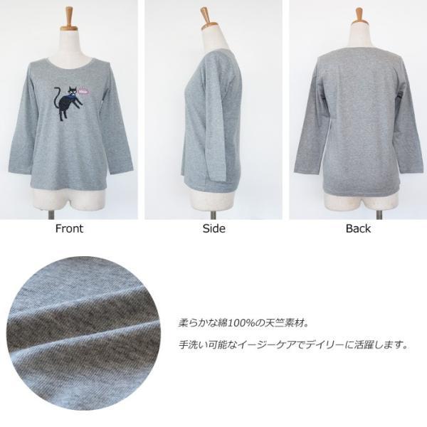 BEATRICE (ベアトリス) Tシャツ 7分袖 猫 ビジュー コットン クルーネック E83407|amico-di-ineya|06