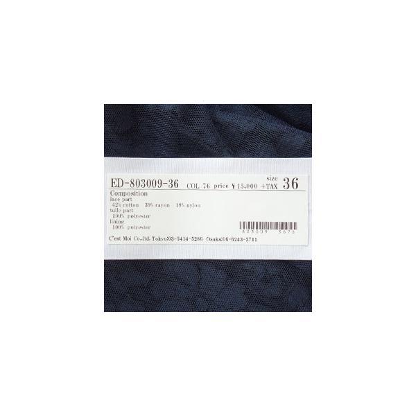 Dignite collier フレア スカート ロング レース チュール ディニテコリエ ED-803009|amico-di-ineya|11