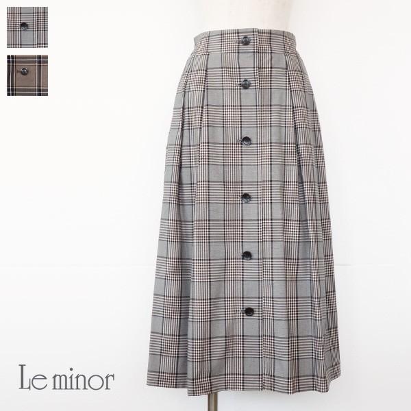 Le minor スカート グレンチェック フロントボタン バックウエストゴム EL37803|amico-di-ineya
