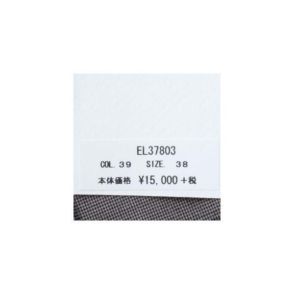 Le minor スカート グレンチェック フロントボタン バックウエストゴム EL37803|amico-di-ineya|09