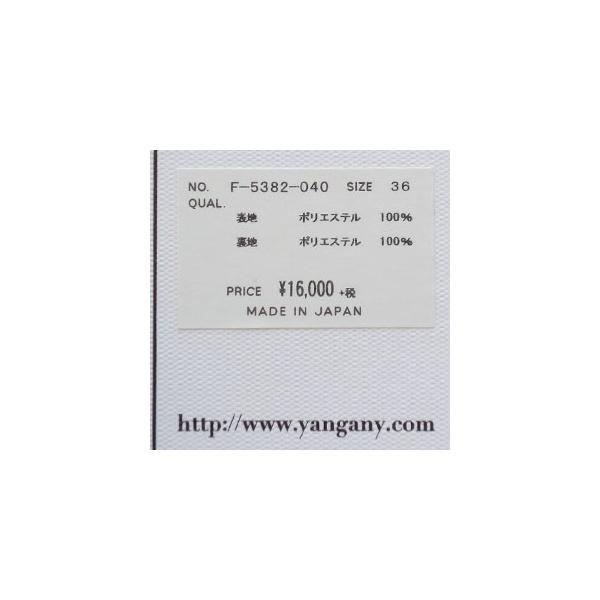 [30%OFF SALE] Yangany スカンツ ワイドパンツ ウエストゴム サテン ギャザー ミューニック F-5382  返品不可|amico-di-ineya|10
