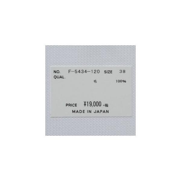 [30%OFF SALE] Yangany (ヤンガニー) セーター ニット プルオーバー タートルネック ホールガーメント ウール サイドスリット F-5434 返品不可|amico-di-ineya|11