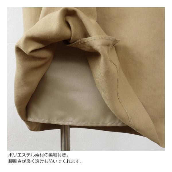Yangany (ヤンガニー) スラブツイル ラップ風 ウエストゴム タイトスカート|amico-di-ineya|05