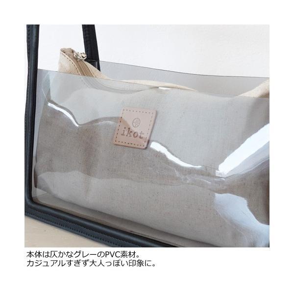 ikot イコット PVC 牛革 スケルトン フレーム ハンドバッグ IK118208 amico-di-ineya 03
