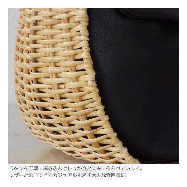 ikot (イコット) ラタン 牛革 フラップ かごバッグ amico-di-ineya 05
