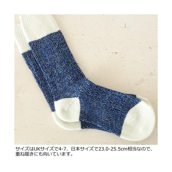 CONNEMARA ウールソックス Irish Walking Socks ミックスカラー コネマラ プレゼント ギフト|amico-di-ineya|03