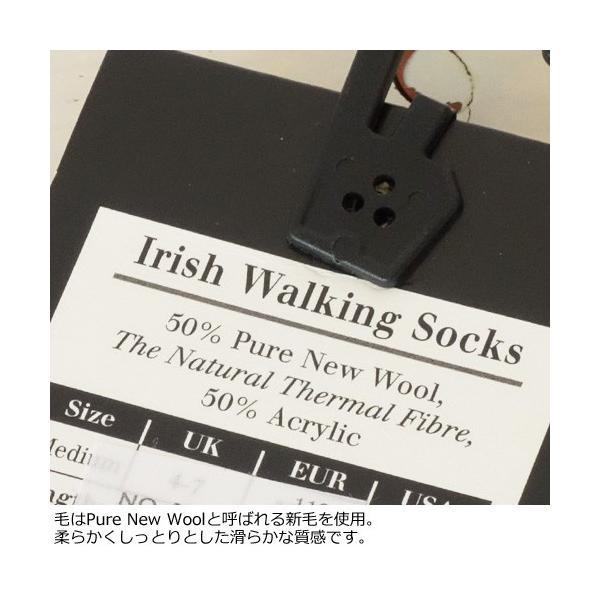 CONNEMARA ウールソックス Irish Walking Socks ミックスカラー コネマラ プレゼント ギフト|amico-di-ineya|05