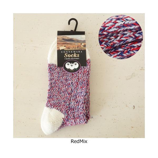 CONNEMARA ウールソックス Irish Walking Socks ミックスカラー コネマラ プレゼント ギフト|amico-di-ineya|07