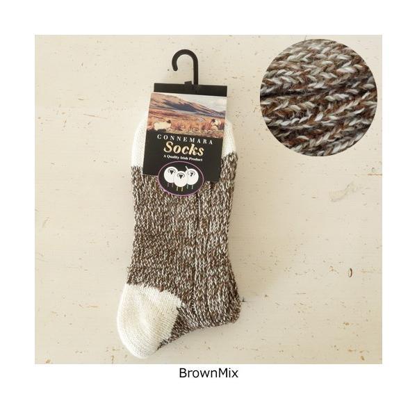CONNEMARA ウールソックス Irish Walking Socks ミックスカラー コネマラ プレゼント ギフト|amico-di-ineya|09