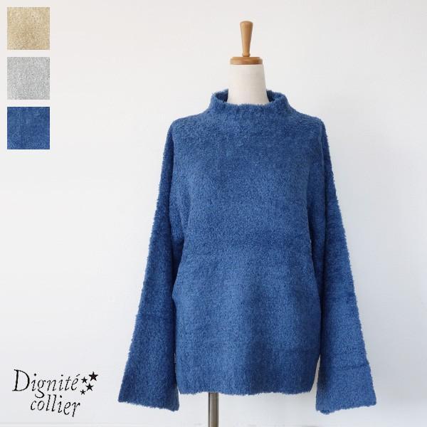 Dignite collier セーター ニット プルオーバー ボトルネック プードル ディニテコリエ K&A-803905|amico-di-ineya