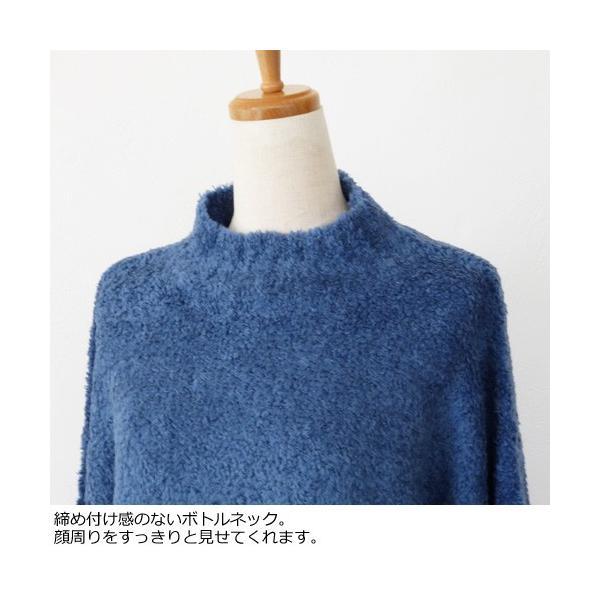 Dignite collier セーター ニット プルオーバー ボトルネック プードル ディニテコリエ K&A-803905|amico-di-ineya|02