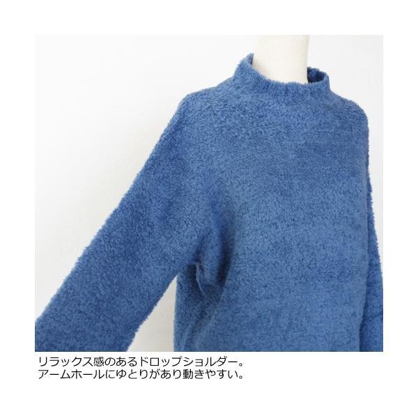 Dignite collier セーター ニット プルオーバー ボトルネック プードル ディニテコリエ K&A-803905|amico-di-ineya|03