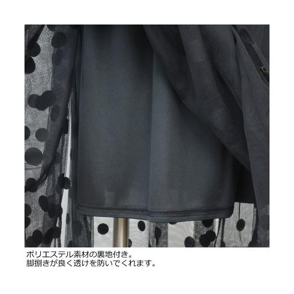 Dignite collier スカート チュール フロッキードット ロング ディニテコリエ KAT-803211 amico-di-ineya 04