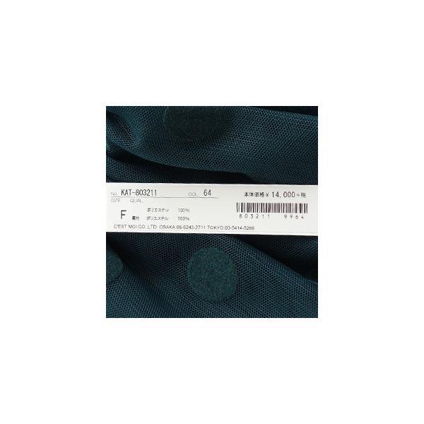 [30%OFF SALE] Dignite collier スカート チュール フロッキードット ロング ディニテコリエ KAT-803211 返品不可|amico-di-ineya|08