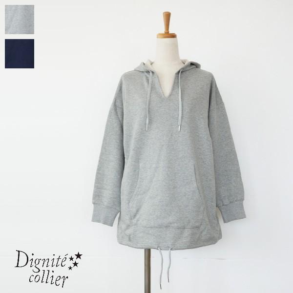 Dignite collier パーカー プルオーバー コットン裏毛 長袖 ディニテコリエ KAT-803603|amico-di-ineya