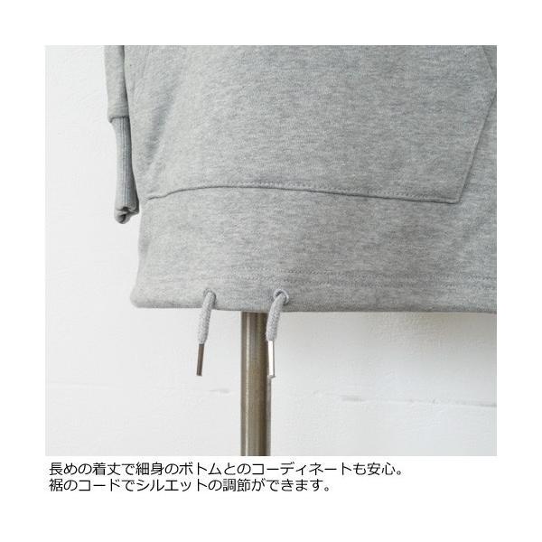Dignite collier パーカー プルオーバー コットン裏毛 長袖 ディニテコリエ KAT-803603|amico-di-ineya|06