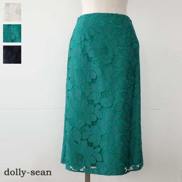 [SALE] dolly-sean ドリーシーン フラワーモチーフ レース スカート M-8780 30%OFF 返品不可|amico-di-ineya