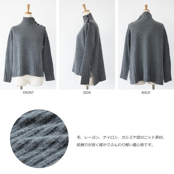 SONOMANIA セーター タートルネック ニット プルオーバー ワイドリブ ボタン ソーノ M175KM011|amico-di-ineya|06