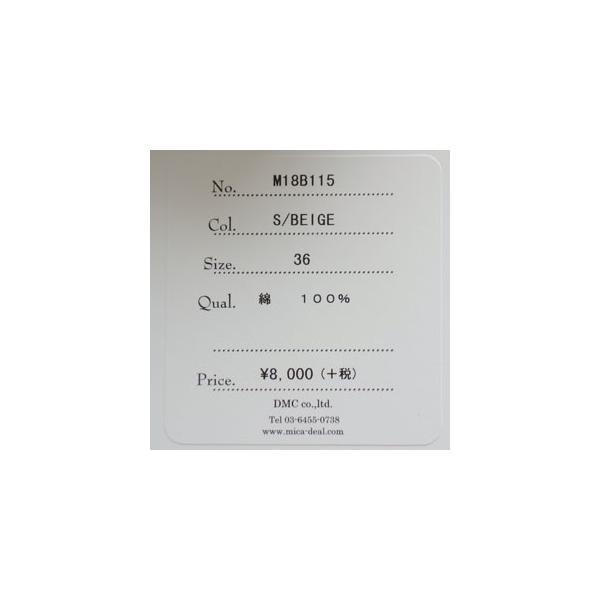 [SALE] MICA&DEAL フレンチスリーブ Tシャツ ラウンドヘム コットン マイカアンドディール M18B115 30%OFF 返品不可 amico-di-ineya 11