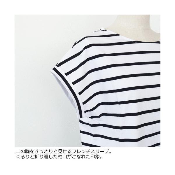 [SALE] MICA&DEAL フレンチスリーブ Tシャツ ラウンドヘム コットン マイカアンドディール M18B115 30%OFF 返品不可 amico-di-ineya 03