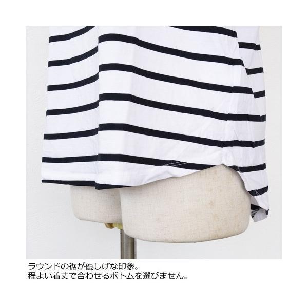 [SALE] MICA&DEAL フレンチスリーブ Tシャツ ラウンドヘム コットン マイカアンドディール M18B115 30%OFF 返品不可 amico-di-ineya 04