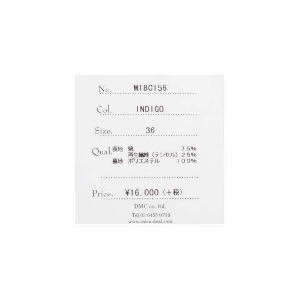 [30%OFF SALE] MICA&DEAL スカート デニム フレアシルエット ベルト マイカアンドディール M8C156 返品不可|amico-di-ineya|08
