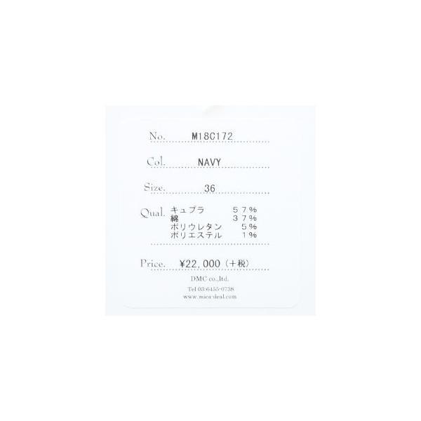 MICA&DEAL シャツワンピース ストライプ ロング ストレッチ マイカアンドディール M18C172|amico-di-ineya|08