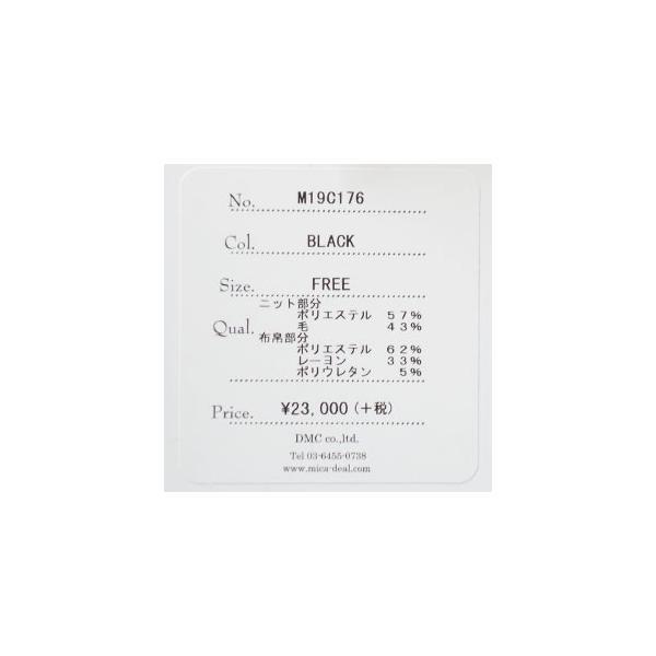 MICA&DEAL (マイカアンドディール) バック ベルト コーディガン 切替 M19C176|amico-di-ineya|11