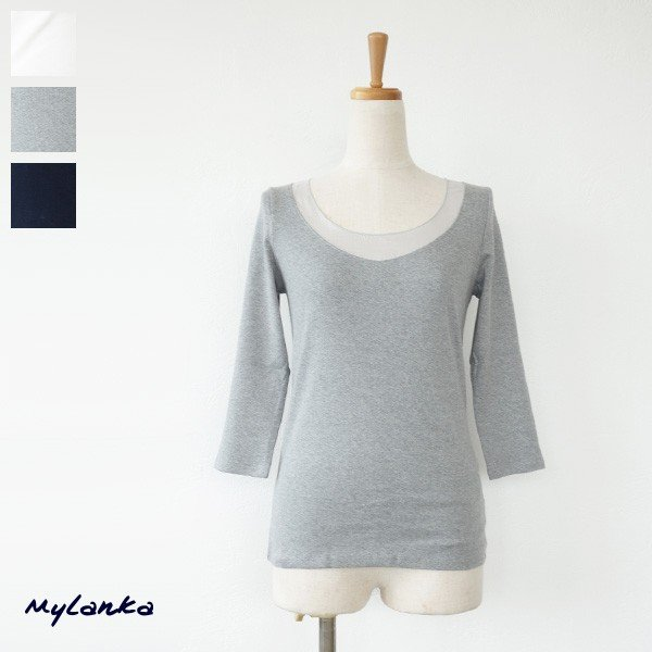 MyLanka カットソー 7分袖 異素材切替 コットン ミランカ M83402|amico-di-ineya