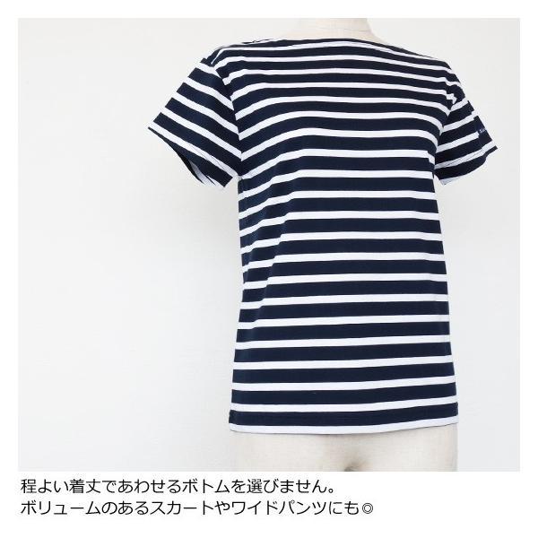 Le minor (ルミノア) コットン ボートネック 半袖 Tシャツ MARINIERE MC amico-di-ineya 05