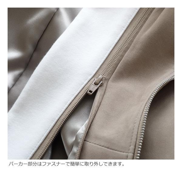 SALE [30%OFF] Dignite collier (ディニテコリエ) フード シープスキン ライダースジャケット レイヤード風 返品不可 amico-di-ineya 03