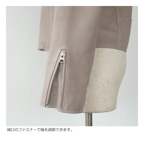 SALE [30%OFF] Dignite collier (ディニテコリエ) フード シープスキン ライダースジャケット レイヤード風 返品不可 amico-di-ineya 05