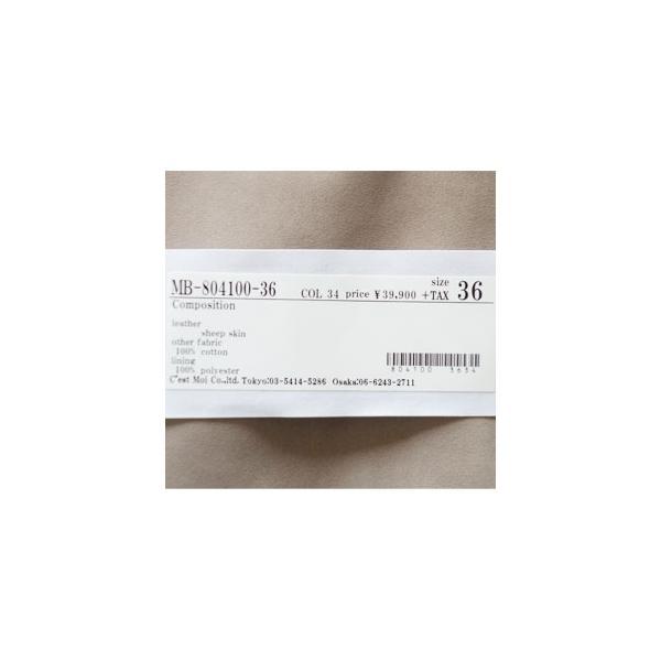 SALE [30%OFF] Dignite collier (ディニテコリエ) フード シープスキン ライダースジャケット レイヤード風 返品不可 amico-di-ineya 10