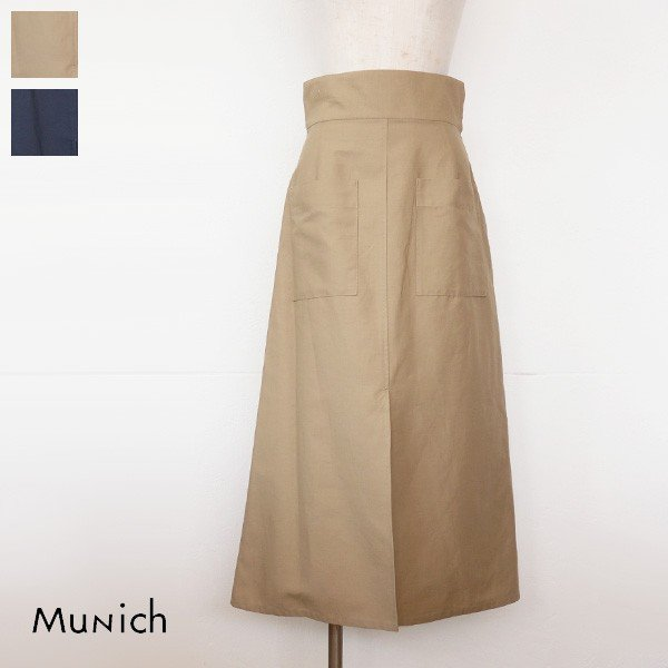 Munich ミューニック コットンリネン バックサテン セミフレア ロング スカート MN181S39|amico-di-ineya