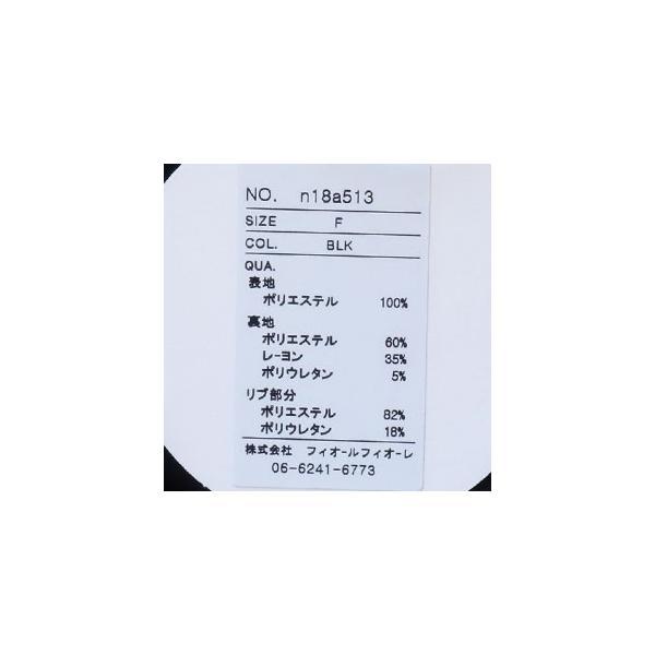 [30%OFF SALE] anana プルオーバーブラウス フロントギャザー アナナ n18a513 返品不可|amico-di-ineya|11