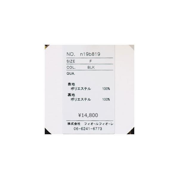 SALE [30%OFF] anana (アナナ) ウエストゴム プリーツ ロング スカート カラーペイントミックス 返品不可 amico-di-ineya 11