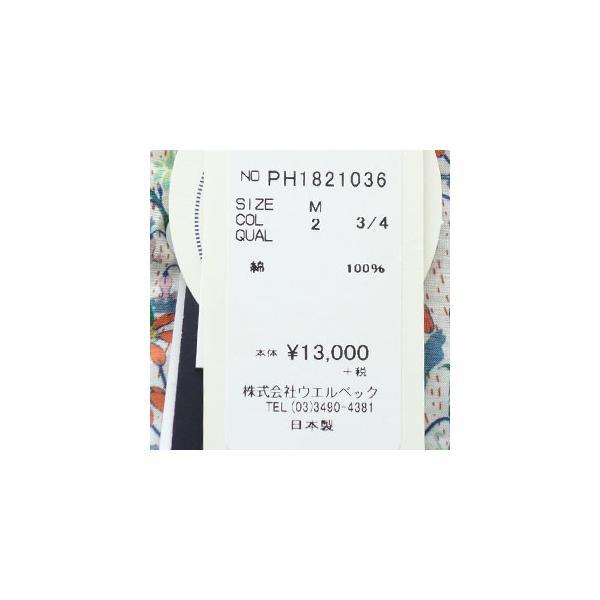 Parkes リバティプリント ブラウス 7分袖 スタンドカラー コットン パークス PH1821036|amico-di-ineya|08