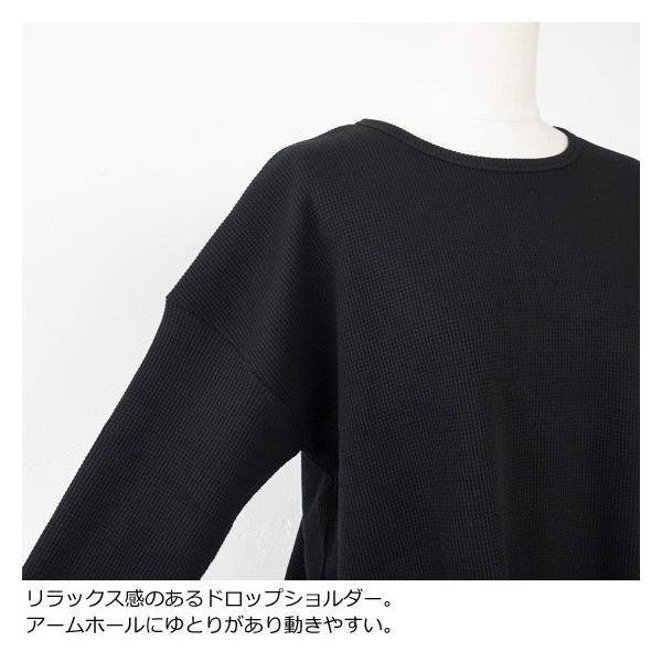 siro (シロ) プルオーバー ワッフル ワイドシルエット コットン R933209 amico-di-ineya 03