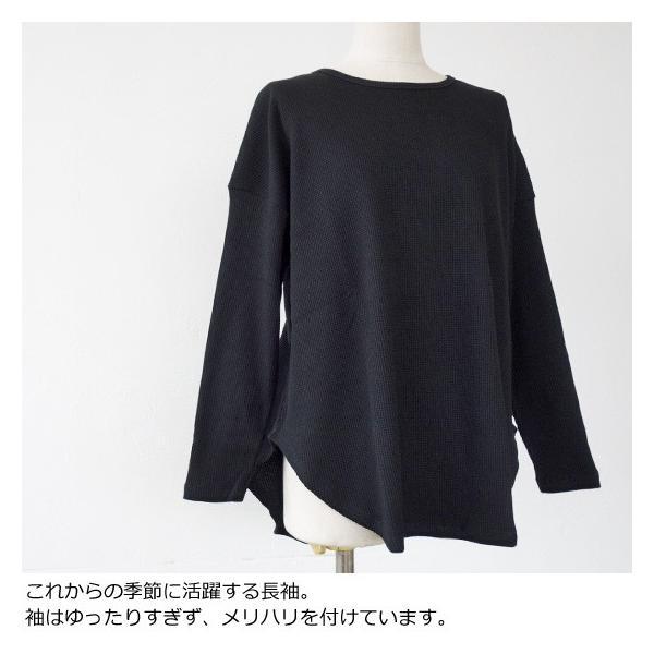 siro (シロ) プルオーバー ワッフル ワイドシルエット コットン R933209 amico-di-ineya 04