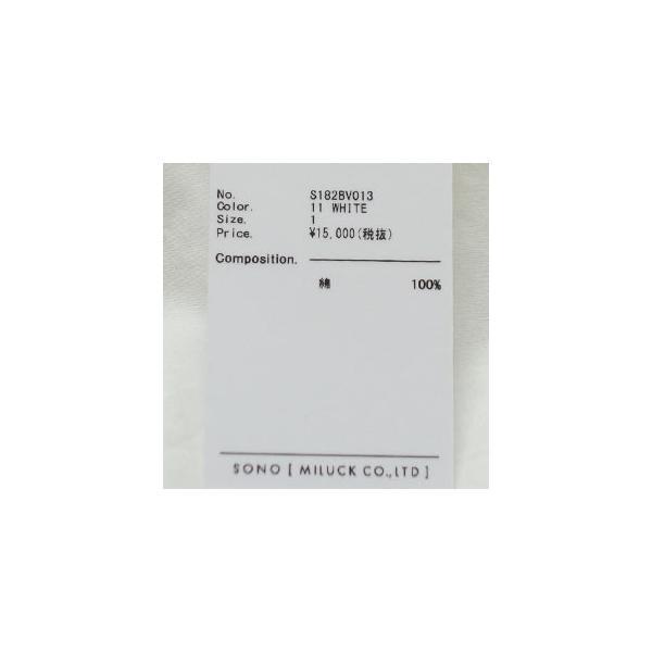 [SALE] SONO ソーノ フレアスリーブ ギャザー フリルプルオーバー ブラウス S182BV013 30%OFF 返品不可|amico-di-ineya|10