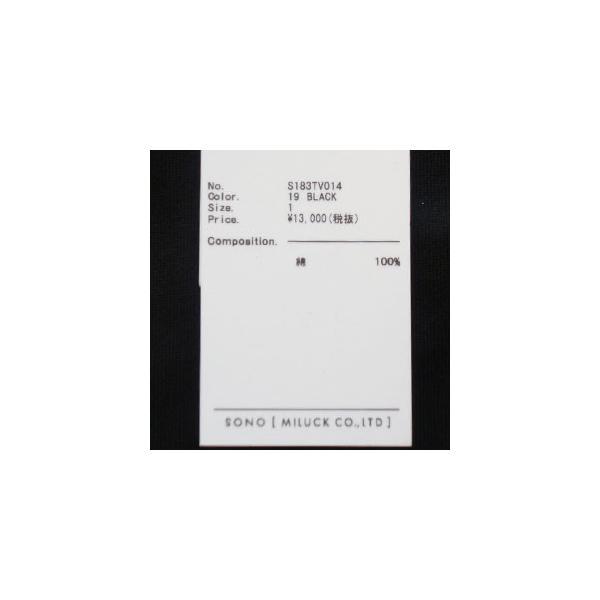 SONO プルオーバー フレアスリーブ ギャザー コットン天竺 ソーノ S183TV014 amico-di-ineya 11