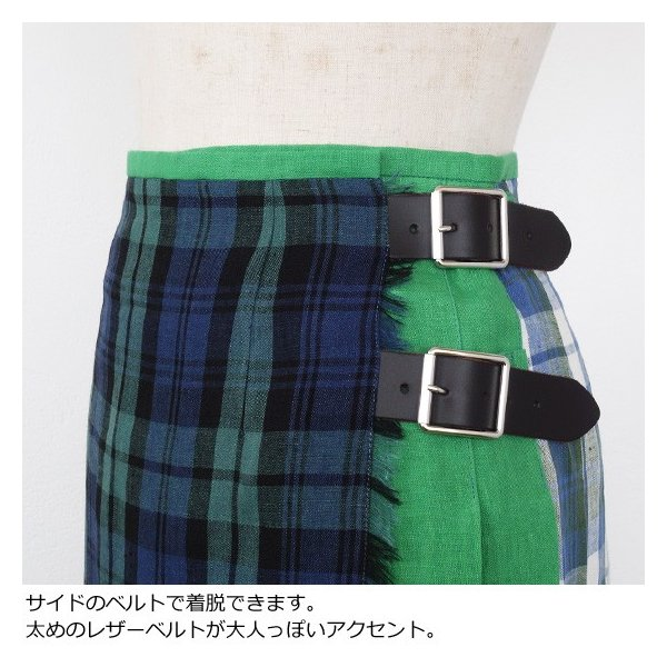 O'NEIL OF DUBLIN (オニールオブダブリン) リネン プリーツラップ スカート COMBINATION LONG KILT T12481|amico-di-ineya|02