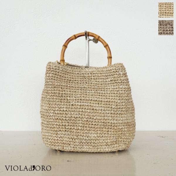 VIOLAd'ORO (ヴィオラドーロ) バンブーハンドル 2WAY アバカ ショルダー ハンド かごバッグ V-8224|amico-di-ineya