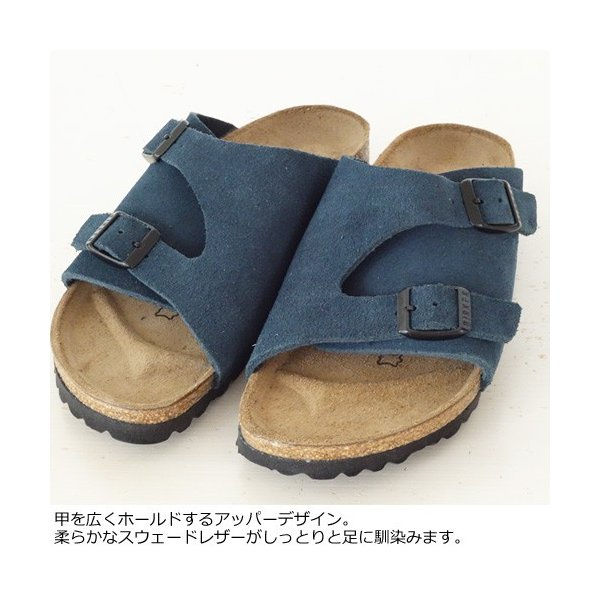BIRKENSTOCK Zurich Suede Leather サンダル ビルケンシュトック チューリッヒ [ナローフィット]|amico-di-ineya|02